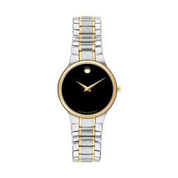 Movado Serio Watch, 26mm